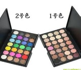 28 color eye shadow Colour makeup Matte pearl smoked the specular color eye shadow