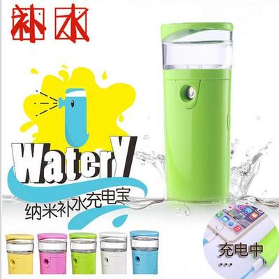 nano handy mist sprayer