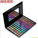 88 color eye shadow Nude color bead light earth inferior smooth diamond eye shadow
