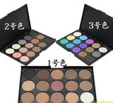 Hot style the earth color matte color pearl eye shadow color 15 color