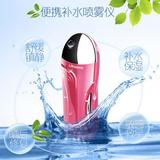 ultrasonic nano handy mistsprayer